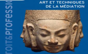 Art et techniques de la médiation