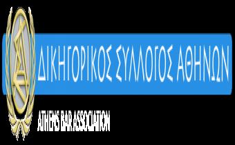 Barreau d'Athènes