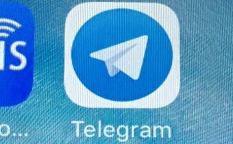 Messagerie Telegram.