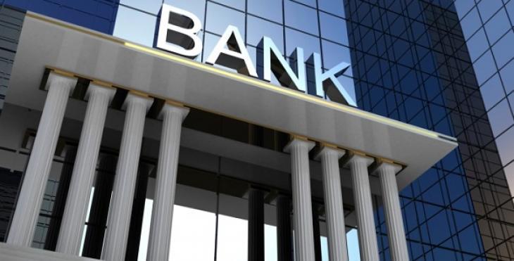Le secret bancaire