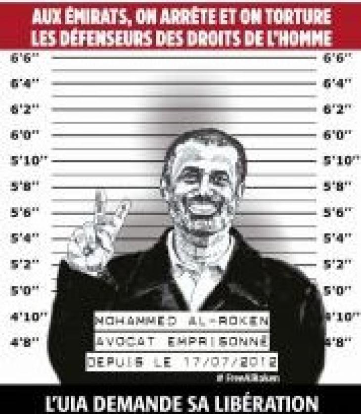 Campagne internationale pour la libération de Mohammed al-Roken